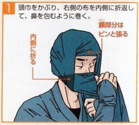 有空一定要試試的超實用正宗忍者頭巾打法