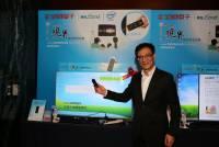 Intel 全國電子與聯強國際攜手推出具備 Intel Inside 與 Windows 8.1 的