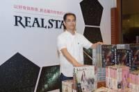 大人的科學歡度十週年在誠品設展,並宣佈今年內推出中文版