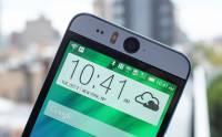 HTC 揭曉 Desire Eye: 史上最強前置鏡頭 真正「自拍神器」 [圖庫]
