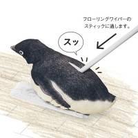 讓拖地變得更有意思,滿擬真的企鵝造型拖把