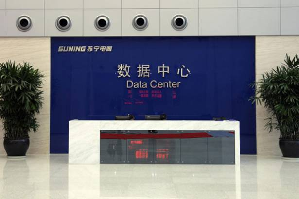 Big Data時代台灣還在拚硬體?中國企業都在挖掘資料金礦!