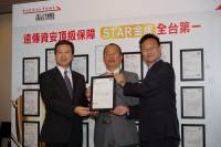 遠傳雲端服務獲得超過 20 項資安認證,更是亞洲唯二獲得雲端 STAR 金牌認證廠商