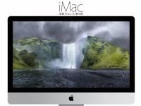 大 還要更大!蘋果突破 4K 規格,Retina 版「5K」iMac 強勢登場!