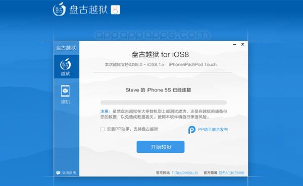 [號外] iOS 8 / 8.1 破解 JB 已經推出, iPhone 6 也支援
