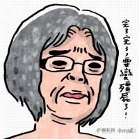 漫科技:台北若爆發殭屍危機,該怎麼辦?