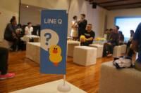 Line Q問答蟬聯免費軟體排行榜寶座,電商和支付功能年底預計年底問世
