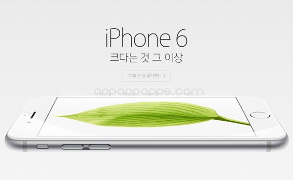 Samsung 最痛: Note 4 在主場被 iPhone 6 一下子擊敗