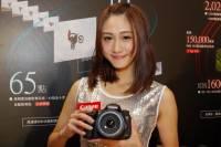 再創 APS-C 片幅級距速度巔峰, Canon 7D Mark II 正式在台發表
