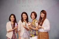 專為愛美東方女性而生, Sony 版自拍神器 KW-11 香水機在台發表