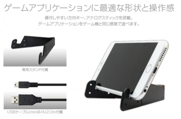 完美玩 iOS 芒亨 2G,HORI 將推出 iOS 藍牙無線手把