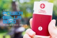 這外型設計可真直觀啊!小體積大電流 Power Bella 超可愛電池造型 6000mAh 行動電源動手玩!