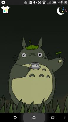 簡單到不行但你不會拒絕下載的龍貓手電筒(新增水晶音樂)