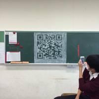 這是什麼選舉新花招?是誰在學校黑板上留下QR Code…