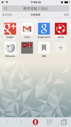 解決瀏覽器看影片不順暢, Opera 率先於 iOS 版 Opera Mini 9 加入 Video Boost