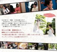 在日本就算你單身,也有機會穿上婚紗當新娘