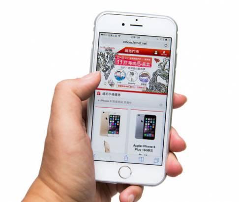 手機上網輕鬆爽快買!『遠傳網路門市行動版』隆重開幕