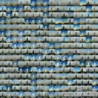 另類 365︰每天一張相同照片顯示北京毒霧變化