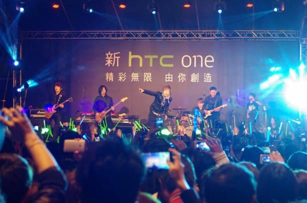 沒搶到 HTC X 五月天 LIGHT UP THE HOPE 螢火晚會門票?沒關係 HTC 用戶還有一次機會