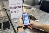 不要忽視包括 iBeacon 等藍牙廣播服務 台灣百貨公司 棒球場 3C賣場和咖啡店都已經實踐囉!
