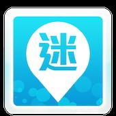 不要忽視包括 iBeacon 等藍牙廣播服務 台灣百貨公司、棒球場、3C賣場和咖啡店都已經實踐囉!