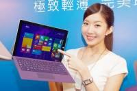 微軟將於一月份舉辦 Windows 10 消費級版本記者會,跨電腦 平板 手機與 Xbox