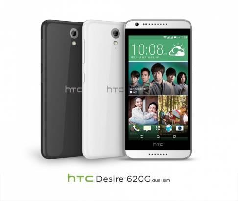 HTC 推出平價 Desire 機種 Desire 620G Dual SIM 與 Desire 620 Dual SIM
