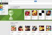 看外國人的熱門 app 幹甚麼?台灣 Google 公布正港在地的年度熱門 app