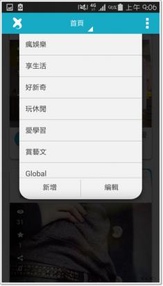 [分享] XONE 不分網內外、市話、全球17國免費通話100分鐘