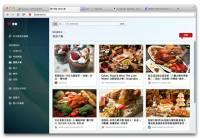 Opera 26 桌面版瀏覽器來嚕,全新分享功能可一次與好友分享多個書籤