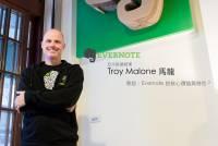 今天不談創業,讓亞太總經理 Troy Malone 告訴你「為什麼 Evernote 不用你」!