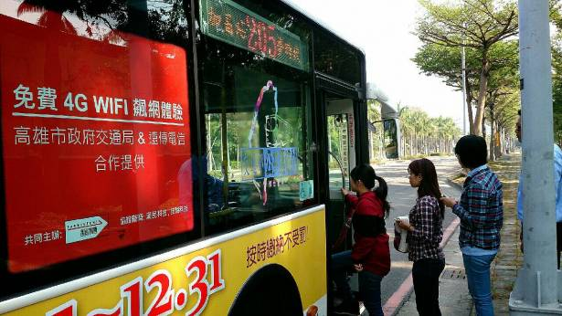 在高雄搭公車有機會使用免費上網服務,遠傳宣布與高雄交通局合推免費 4G WiFi 體驗