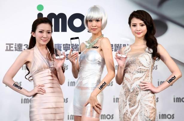 主打台灣製造的 3D 康寧滿版玻璃保護貼, imos 推出 iPhone 6 與 iPhone 6 Plue 專用正達 SOLID EX