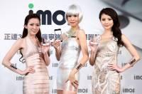 主打台灣製造的 3D 康寧滿版玻璃保護貼, imos 推出 iPhone 6 與 iPhone 6