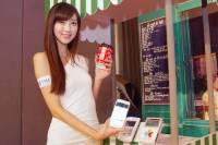 台灣手機支付從渾沌迎向黎明,群信行動數位科技跨電信商 TSM 服務明年第二季大規模商用