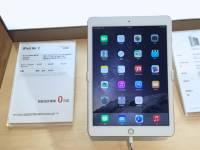 iPad Air 2 三大電信方案總整理 + 4G LTE 吃到飽