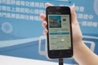 中華電信推出行動上網計量式服務,對少用量與旅客似乎不錯