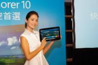 微軟將為 Windows 打造不叫 IE 的全新瀏覽器?