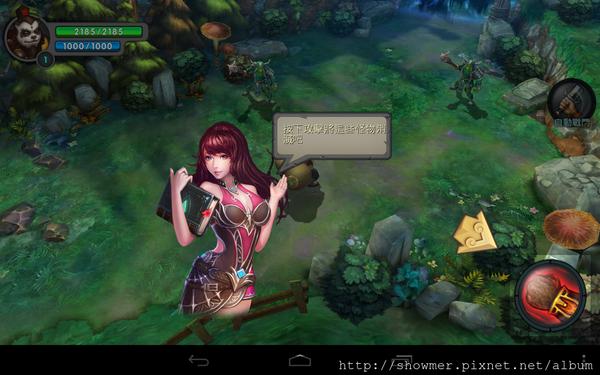太極熊貓 展現你的手上真功夫 --- 真動作 RPG 玩法的手機遊戲