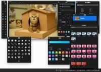 [MAC] 繪圖程式 Pixelmator 3.X 繁體中文語系包
