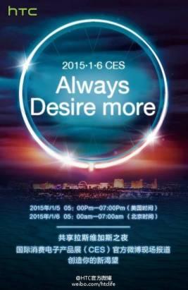 HTC CES 發表預告出爐,確認為 Desire 家族機種