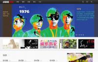 沒有江蕙還可以上 iNDIEVOX 獨立音樂網 多種獨立音樂和演場會任你選