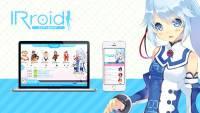 【萌化經濟學】動畫風格的企業情報網站:ir-roid