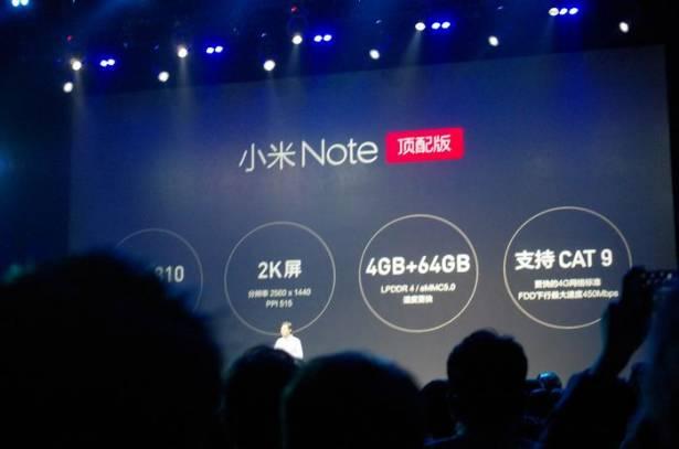 歷代最美、機能最強的小米手機,小米科技發表小米 Note 與小米 Note 頂規版