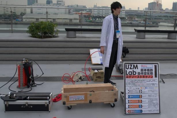 感受 Maker 的威力 一定要參加一次 Maker Faire Tokyo 2014