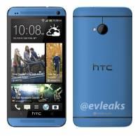 HTC New One將推新色 顏色整理包大集合~