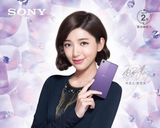 Xperia Z3 第五色微醺紫登台,由中華電信取得電信獨賣
