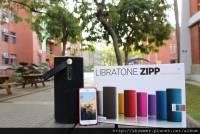 Libratone Zipp 來自 丹麥 利勃登 的好聲音