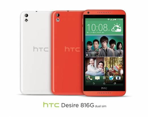 HTC 也投入電商服務, eStore 首賣 Desire 816G Dual SIM、 526G+ Dual SIM