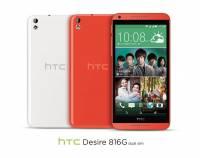 HTC 也投入電商服務, eStore 首賣 Desire 816G Dual SIM 526G+ Dual SIM